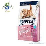 غذای بچه گربه جونیور ۴ تا ۱۲ ماه حاوی گوشت مرغ هپی کت (Happy Cat Junior Geflugel Super Permium