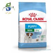 غذای خشک مخصوص توله سگ نژاد کوچک ۲ تا ۱۰ ماهه (۲ کیلوگرم) رویال کنین (Royal Canin Mini Puppy 2kg) 1