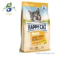 غذای خشک گربه مدل مینکاس آنتی هربال (۱۰ کیلوگرم) هپی کت (Happy Cat Minkas Hairball Geglugel 10kg)