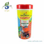malaysia goldfish spirulina