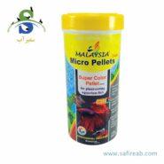 malaysia micro color