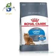 غذای خشک گربه بالغ مستعد چاقی – کنترل وزن (۲ کیلوگرم) رویال کنین (Royal LIGHT WEIGHT CARE 2kg)