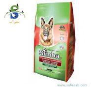 غذای خشک سگ با طعم گوشت بیف (۲۰ کیلوگرم) سیمبا (Simba Beef For Dog 20kg)
