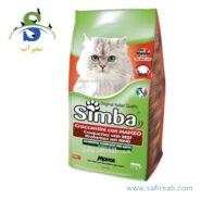 غذای خشک گربه با طعم گوشت بیف (۲۰ کیلوگرم) سیمبا (Simba Beef For Cat 20kg)