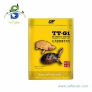 Ocean Free TT-G1 Pro Terrapins and Turtles Pellet