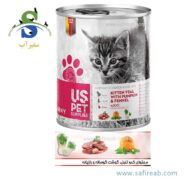 کنسرو بچه گربه بالغ حاوی گوساله به همراه کدو تنبل و رازیانه (۴۰۰ گرم) یو اس پت (Uspet
