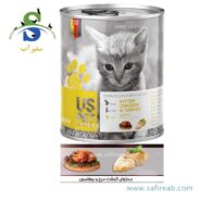 کنسرو بچه گربه حاوی مرغ و بوقلمون یو اس پت (Uspet Cans Kitten Chicken and Turkey