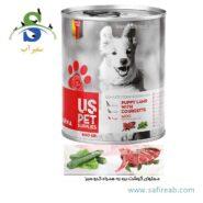 کنسرو توله سگ حاوی گوشت بره به همراه کدو سبز (۴۰۰ گرم) یو اس پت (Uset