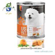 کنسرو توله سگ حاوی گوشت مرغ به همراه کدو تنبل در دو وزن (۴۰۰،۸۰۰ گرم) یو اس پت (Uset