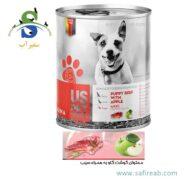 کنسرو توله سگ حاوی گوشت گاو به همراه سیب در دو وزن (۴۰۰،۸۰۰ گرم) یو اس پت (Uset