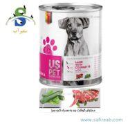 کنسرو سگ بالغ حاوی گوشت بره با کدو سبز (۴۰۰ گرم) یو اس پت (Uspet
