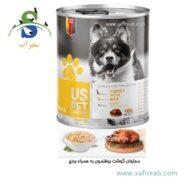 کنسرو سگ بالغ حاوی گوشت بوقلمون با برنج در دو وزن (۴۰۰،۸۰۰ گرم) یو اس پت (Uspet