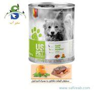 کنسرو سگ بالغ حاوی گوشت شکاری با کدو تنبل در دو وزن (۴۰۰،۸۰۰ گرم) یو اس پت (Uspet