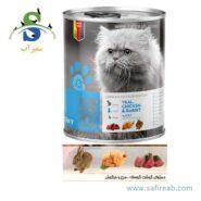 کنسرو گربه بالغ حاوی گوشت گوساله، مرغ و خرگوش یو اس پت (Uspet Cans Cat Veal, Chicken & Rabbit