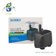 sobo water pump wp280