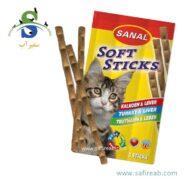 تشویقی مدادی نرم گربه حاوی بوقلمون و جگر (۳۵ گرم،۳ عددی) سانال (Sanal Cat Softsticks Turkey & Liver 35gr)