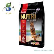 غذای سگ نوتری پت حاوی ۲۹ درصد پروتئین (۱۰ کیلوگرم) نوتری پت (Nutri Pet Dog Dry Food 29% Protein 10kg)
