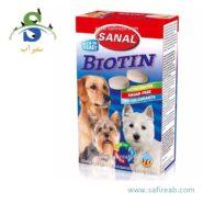 مکمل غذایی بیوتین مخصوص سگ به همراه مخمر و ویتامین (۳۰ گرم) سانال (Sanal Dog Biotin 30gr)