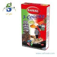 مکمل غذایی مولتی ویتامین جوندگان سانال با ۳ طعم ماست ، هویچ و سبزیجات (۴۵ گرم) سانال (Sanal Rodent 3-colors Drops 45gr)