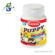 مکمل غذایی و قرص مخمر مخصوص توله سگ به همراه ویتامین (۷۵ گرم) سانال (Sanal Dog Puppy jar 75gr)
