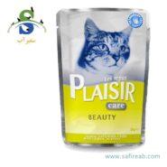 پوچ (سوپ) گربه برای سلامت و زیبایی پوست و مو (۸۵ گرم) پلازیر (PLAISIR PLAISIR careBeauty 85gr)