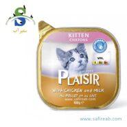 کنسرو پاته کاسه ای بچه گربه با مرغ و شیر پلازیر (PLAISIR Kitten- With CHICKEN and MILK )