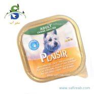 کنسرو کاسه ای سگ حاوی گوشت مرغ و جگر و سبزیجات پلازیر (Plaisir Alutray with Chicken & Liver For dog