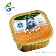 کنسرو کاسه ای سگ حاوی گوشت مرغ و سبزیجات پلازیر (Plaisir Alutray with Chicken For dog