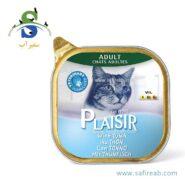 کنسرو کاسه ای گربه بالغ حاوی ماهی تن (۱۰۰ گرم) پلازیر (Plaisir Alutray with Tuna 100gr)