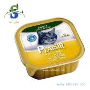 کنسرو کاسه ای گربه بالغ حاوی گوشت بوقلمون (۱۰۰ گرم) پلازیر (Plaisir Alutray with Turkey 100gr)
