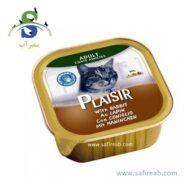 کنسرو کاسه ای گربه بالغ حاوی گوشت خرگوش (۱۰۰ گرم) پلازیر (Plaisir Alutray with Rabbit 100gr)