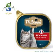 کنسرو گربه با طعم گوشت (۱۰۰ گرم) میتونه (Mitonne Alutray Rich in Beef 100gr)