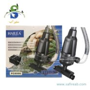 Hailea Pc series pond cleaner PC-8000