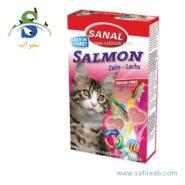 مکمل غذایی گربه بصورت قرص قلبی شکل با طعم سالمون (۵۰ گرم) سانال (Sanal Cat Salmon 50gr)