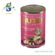کنسرو گربه حاوی مرغ و ماهی (۴۲۵ گرم) نوتری پت (Nutri Pet Chunks in Gravy Chicken & Fish 425gr)