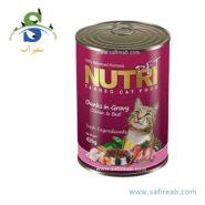 کنسرو گربه حاوی گوشت بره و گوشت مرغ (۴۲۵ گرم) نوتری پت (Nutri Pet Chunks in Gravy Chicken & Beef 425gr)