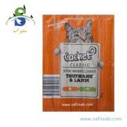 تشویقی مدادی گربه با طعم بره و بوقلمون (۱۰ عددی) کچت (Cachet Classic Lamm & Truthahn 50gr)