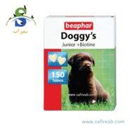 اسنک تشویقی توله سگ (۱۵۰ عددی) بیفار (Bephar Doggy's Junior 150 Tabs)