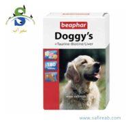 اسنک تشویقی میکس سگ با طعم جگر بیفار (Bephar Doggy's Mix + Taurine – Biotin – Liver