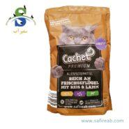 غذای خشک گربه با طعم مرغ ، برنج و بره مخصوص گربه بد غذا کچت (Cachet Cat Food REICH