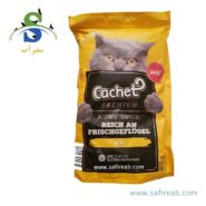 غذای خشک گربه با طعم مرغ مخصوص گربه بالغ (۸۰۰ گرم) کچت (Cachet Cat Food REICH AN FRISCHGEFLUGEL 800gr)