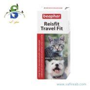قرص مسافرت سگ و گربه (۲۰۰ گرم) بیفار (Bephar Travel Fit 200gr)