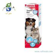 ژل دندان سگ و گربه (۱۰۰ گرم) بیفار (Bephar Toothgel 100gr)