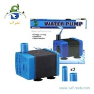 RS Electerical Submersible Pump RS-901-701-min