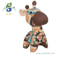 اسباب بازی آزتِک مدل زرافه (۲۲ سانتیمتر) فلامینگو (Flamingo Aztec Toy Giraffe)