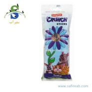 استیک و مکمل تشویقی دنتال مخصوص جوندگان (۲ عددی) بیفار(Bephar Crunch Sticks Dental)