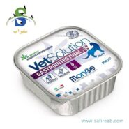 خوراک گاسترو اینتستینال گربه (بهبود و درمان سیستم گوارشی) در وزنمونژه (Monge Gastrointestinal Cat
