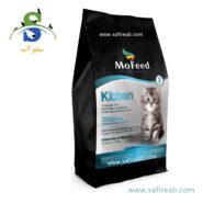 غذای خشک بچه گربه (۲ کیلوگرم) مفید (MoFeed Guard Kitten food 2kg) 1