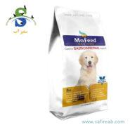 غذای خشک سگ با دستگاه گوارش حساس (۲ کیلوگرم) مفید (MoFeed GASTRO INTESTINAL Dog 2kg) 1