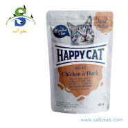 پوچ گربه حاوی گوشت مرغ و اردک (۸۵ گرم) هپی کت (Happy Cat POUCH Chicken & Duck 85gr)